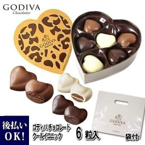 ゴディバ チョコレート GODIVA クールイコニック 6粒...
