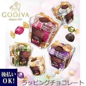 ゴディバ(GODIVA) チョコレート トリュフ