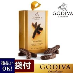 送料無料 紙袋付 GODIVA ゴディバ オランジェ #FG71996 洋菓子 ギフト チョコレート|cavatina