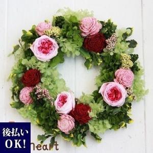 テレビで紹介されました☆プリザーブドフラワー クリスマスリース 玄関 ローズ バラ プリザーブド アレンジ 花|cavatina