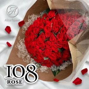 プリザーブドフラワー 花束108本 バラ ギフト 誕生日 プレゼント 結婚記念日 プロポーズ 花 アレンジメント スタンド付き 108輪 父の日 父の日ギフト お返し|cavatina