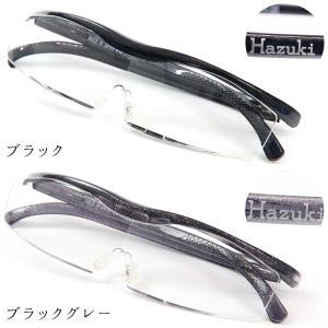Hazuki ハズキルーペ コンパクト クリアレンズ 拡大率 1.85倍 1.6倍 1.32倍 ラッピング対応可 選べる8色|メガネストラップ オリジナルショッパー付き||cavatina|05