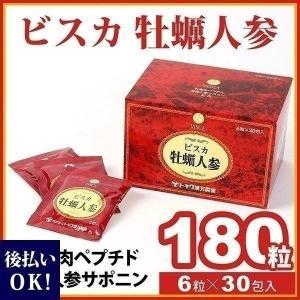 ビスカ牡蠣人参 6粒×30包|牡蠣ペプチド 高麗人参サポニン|cavatina