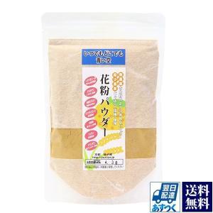 花粉パウダー 150g 国産じゃばら粉末 無農薬米ぬかパウダー使用 花粉症対策 じゃばらパウダー じゃばら果汁 じゃばら果皮 花粉症 ジャバラ|cavatina