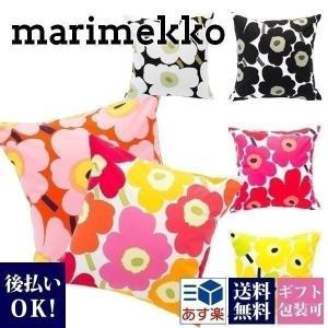 マリメッコ marimekko クッションカバー ピエニウニッコ 北欧 花柄 かわいい 50×50|cavatina