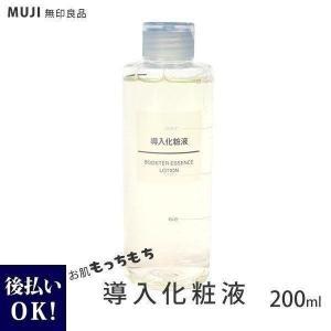 MUJI 無印良品  導入化粧液 200ml|cavatina