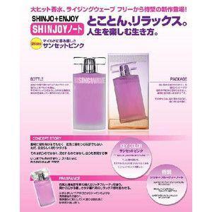 ライジングウェーブ 香水 フリー サンセットピンク EDT SP 50ml ユニセックス セール|cavatina|03