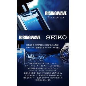 ライジングウェーブ RISINGWAVE 香水 フレグランス メンズ トランスオーシャン オードトワレ スプレー EDT SP 50ml オードトワレ cavatina 02