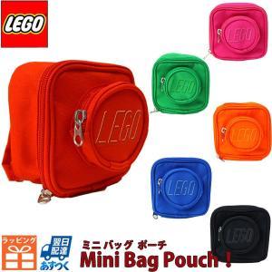 2点まで選択したらポスト投函送料無料※条件付き LEGO レゴ リュック サック ミニ バッグポーチ minibag 選べる6色|cavatina