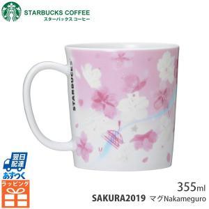 期間限定 Starbucks スターバックス SAKURA 2019 マグ Nakameguro 355ml|cavatina