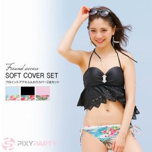 """""""★2017 夏 水着 PixyParty(ピクシー パーティー)Summer Collection..."""