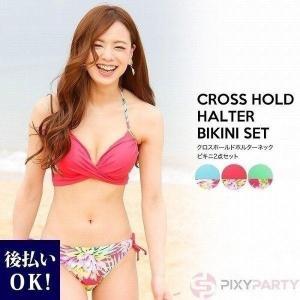 ★2017 夏 水着 PixyParty(ピクシー パーティー)Summer Collections...