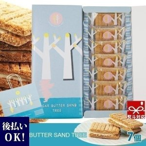 紙袋付 シュガーバターサンドの木 7個入 銀のぶどう シュガーバターの木 お年賀 ギフト|cavatina