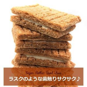 紙袋付 銀のぶどう シュガーバターサンドの木 10個入 簡易パック お返し 御中元|cavatina|03