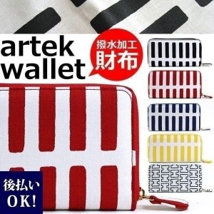 人気のアルテック生地を使用した当ストアオリジナルの長財布です。 財布の内側にはアルテック誕生の地、フ...