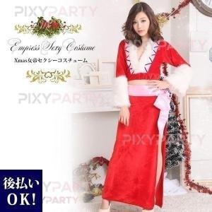 サンタ コスプレ衣装 PixyParty Xmas女帝セクシーコスチューム 忘年会 景品 コスプレ パーティ 衣装|cavatina