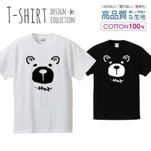 クマ Tシャツ メンズ サイズ S M L LL XL 半袖 綿 100% よれない 透けない 長持...
