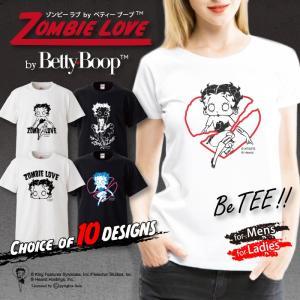 Betty Boop(TM)はキュートだけどセクシーなルックスで世界中のファンを虜にし続けるアメリカ...