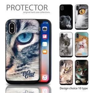 プロテクタハードケース デザイン+スタイリッシュ+安全性 『 Originals protector...