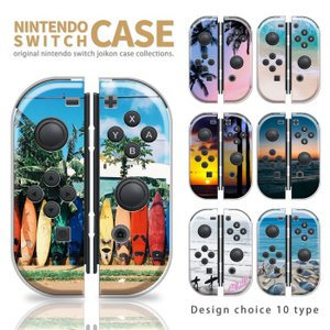 Nintendo Switch ケース 任天堂 スイッチ ジョイコン ケース カバー スイッチケース...