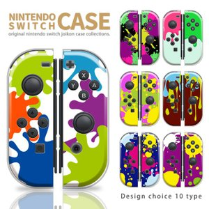 Nintendo Switch ケース 任天堂 スイッチ ジョイコン ドック対応 ケース カバー ス...