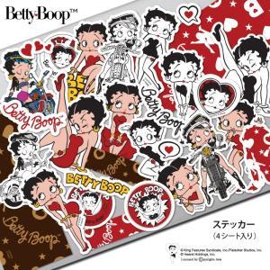 Betty Boop(TM) はキュートだけどセクシーなルックスで世界中のファンを虜にし続けるアメリ...