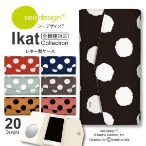 see design (TM)(シーデザイン)は、デザイナーであるドナ・ゴーマンが、自分のビジョンや...