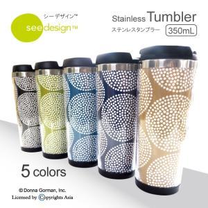 see design(TM)(シーデザイン)は、デザイナーであるドナ・ゴーマンが、自分のビジョンや大...