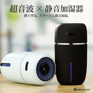 加湿器 スチーム式 おしゃれ 光る タワー型 超音波加湿器 卓上 LED インテリア 送料無料