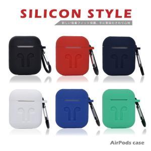AirPods ケース イヤホンケース airpodケース アップル シリコン 保護カバー エアーポ...