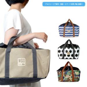 レジカゴバッグ バッグ かごバッグ バッグインバッグ レジカゴバッグ レジバッグ 保冷 保温