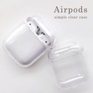 Airpodsの美しさを引き立たせる専用カバーです。バッグやポケットの鍵やスマホ等による傷からAir...