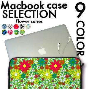 MacBook pro&Air ノートパソコン PC ケース カバー カバン スペック オリジナル ...