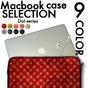 MacBook pro&Air ノートパソコン PC ケース カバー カバン スペック Appleカ...