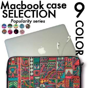 MacBook pro&Air ノートパソコン PC ケース カバー カバン スペック Apple ...