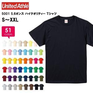 Tシャツ メンズ 半袖 無地 Tシャツ United Athle(ユナイテッドアスレ) 5.6オンス...