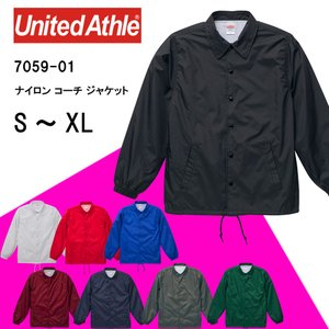 コーチジャケット メンズ 無地 ナイロン コーチ ジャケット(裏地付)United Athle ユナ...