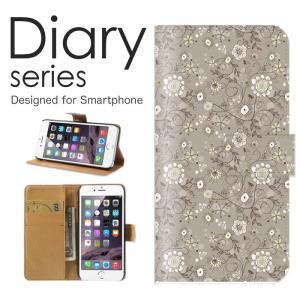23d44e0169 iPhone7 ケース 手帳型 アイフォン7 手帳型ケースかわいい デザイン アニマル フラワーデザイン 花柄 生花 パンジー