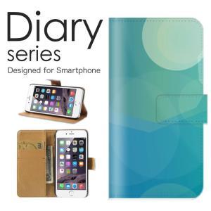 375bbdeef0 iPhone7 ケース 手帳型 アイフォン7 手帳型ケースシンプル アート 柄 ゴールド べっこう 金色 シマシマ