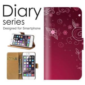 82db01cbe0 iPhone8 ケース 手帳型 アイフォン8 手帳型ケースフラワーデザイン 花柄 和柄 春の 花 美しい 綺麗 桜 日本 JAPAN