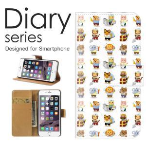 ☆大人気 iPhone8plus 手帳型スマホケース☆ アイフォン8プラス 対応の手帳型ケースが登場...
