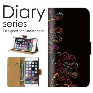 6cb530a223 iPhone8plus ケース 手帳型 アイフォン8プラス 手帳型ケースフラワーデザイン 花柄 和柄 春の 花 美しい 綺麗 桜 日本 JAPAN