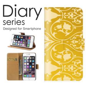 スマホケース iPhone11 iPhone 11 ケース 手帳型 高級感 ゴールド 金 リッチ 壁...
