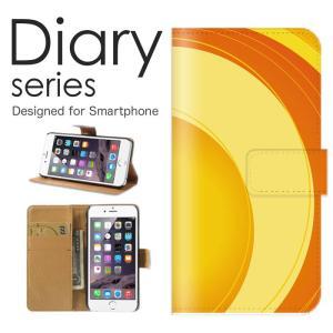 スマホケース iPhone11 iPhone 11 ケース 手帳型 ゴージャス キラキラ ギャル G...