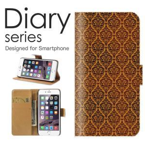 スマホケース iPhoneXR iPhone XR ケース 手帳型 高級感 ゴールド 金 リッチ 壁...