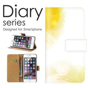 スマホケース iPhoneXR iPhone XR ケース 手帳型 ゴージャス キラキラ ギャル G...
