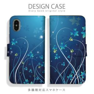 ☆大人気 手帳型スマホケース☆ iPhone7 plus 対応の手帳型ケースが登場!ハードケースにカ...