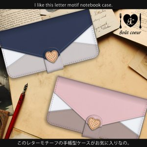 レトロ+デザイン+安全性『 Wood green originals diary case 』 go...