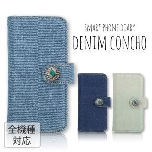 iPhone XR ケース iPhone8ケース 手帳型 デニム ターコイズ コンチョ iPhoneXS ケース 可愛い オシャレ ジーンズ インディゴ