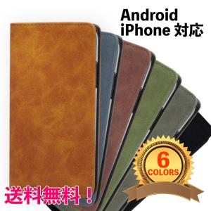 スマホケース iphone11 iphone8 手帳型 全機種対応 おしゃれ Android AQU...